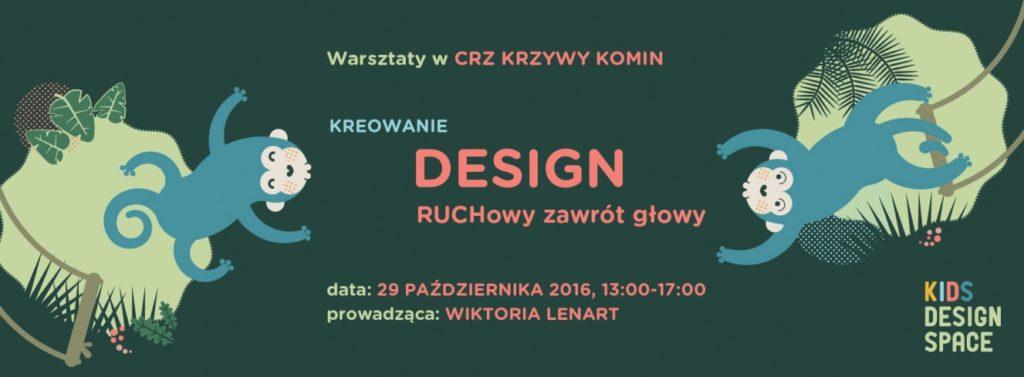 10-29_ruchowy-zawrot-glowy-z-wiktoria-lenart